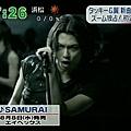 samurai翅膀.jpg