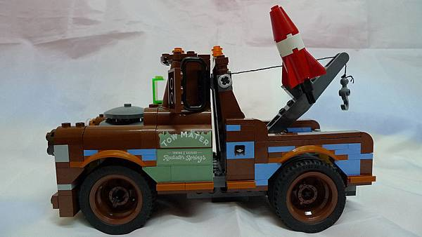 LEGO 8677 e