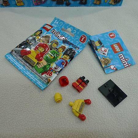 LEGO 8805 e