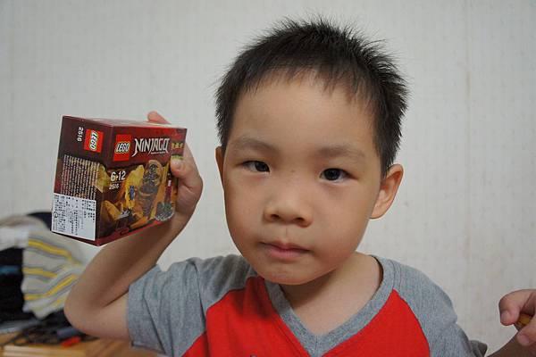 LEGO 2516 a