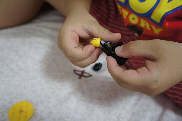 LEGO 2516 e