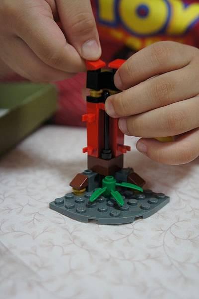 LEGO 2516 i