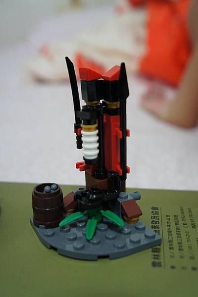 LEGO 2516 k