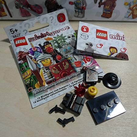 LEGO 8827 d