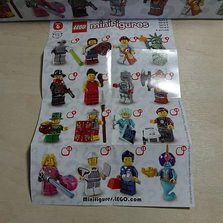 LEGO 8827 e