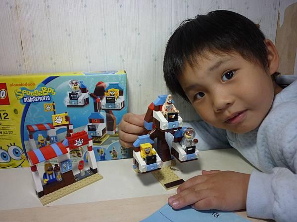 LEGO 3816 o