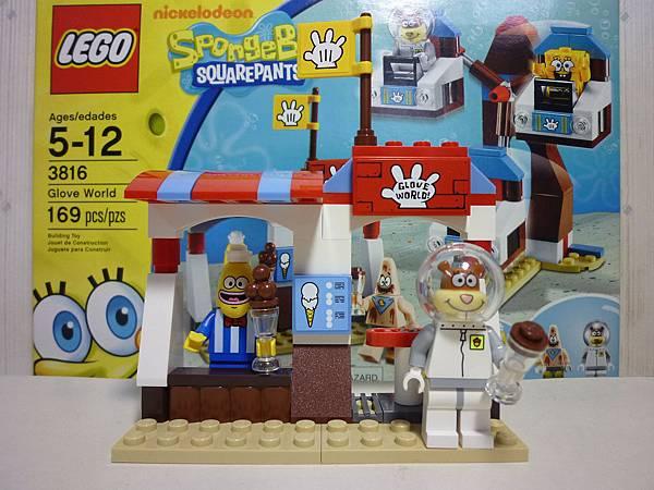 LEGO 3816 e