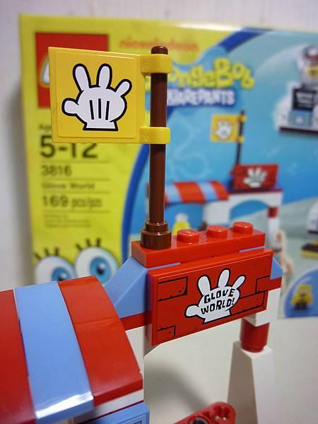 LEGO 3816 f