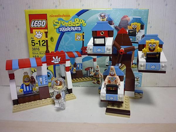 LEGO 3816 n