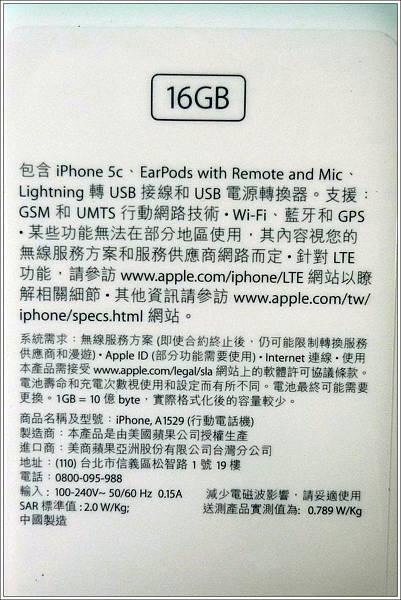 iPhon5C03.JPG