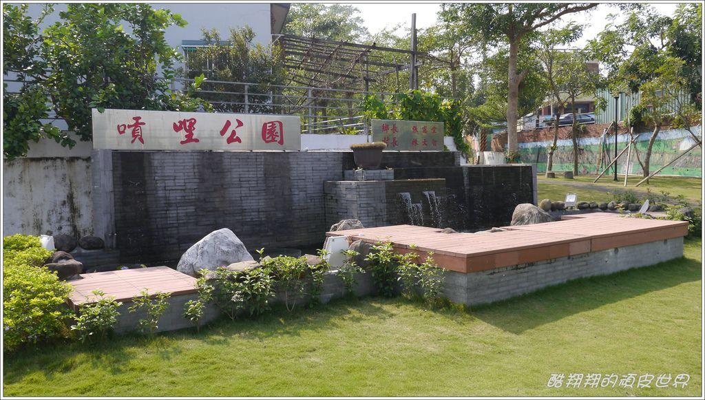 關廟新光彩繪社區30.JPG