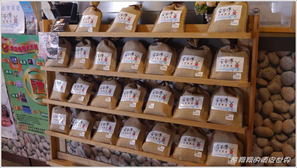 台灣咖啡博物館07.JPG