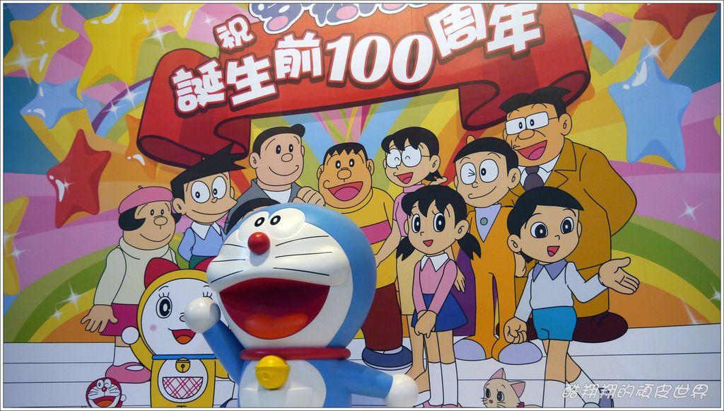 哆啦A夢05.jpg