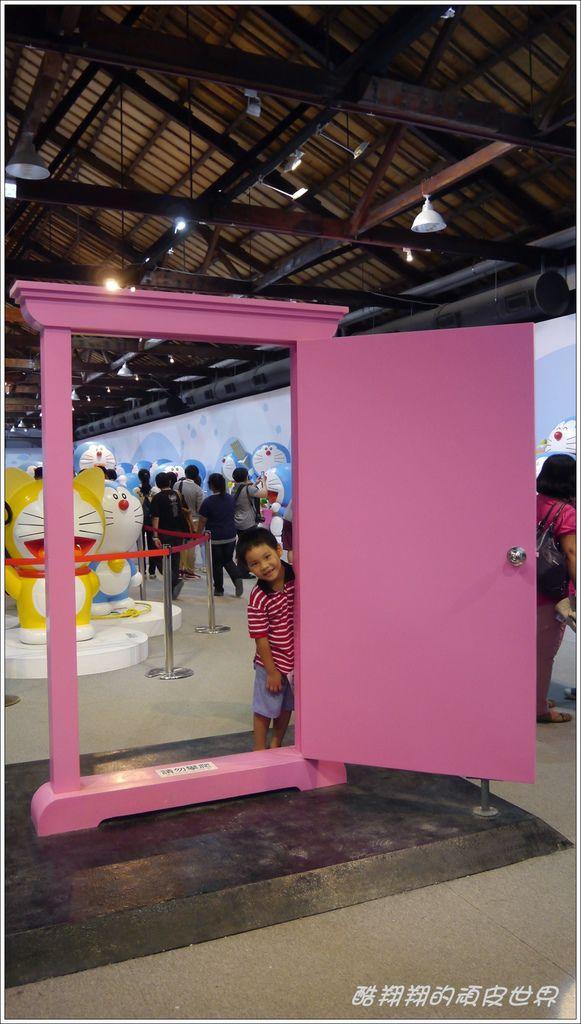 哆啦A夢08.jpg