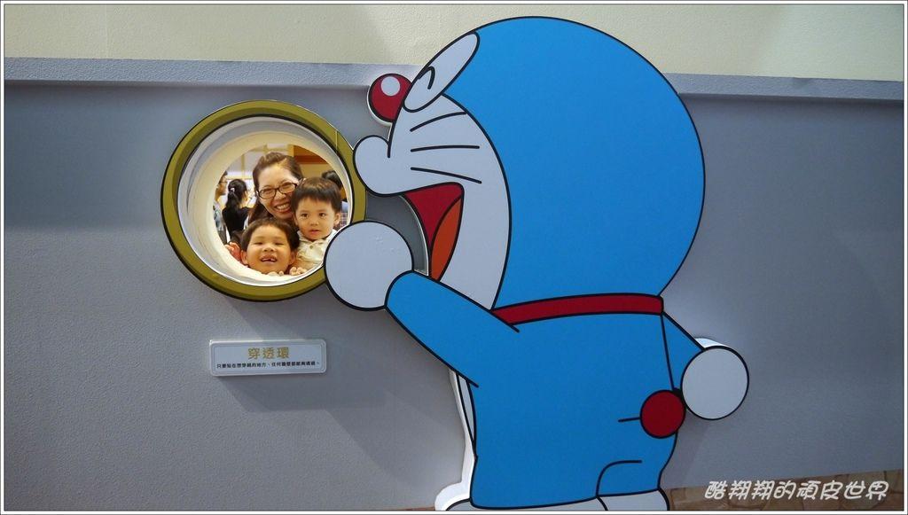 哆啦A夢21.jpg