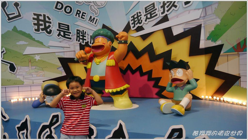 哆啦A夢23.jpg