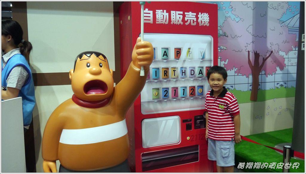 哆啦A夢25.jpg