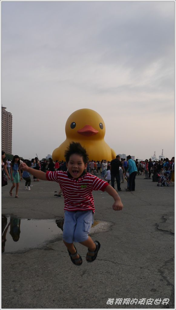 黃色小鴨01.jpg