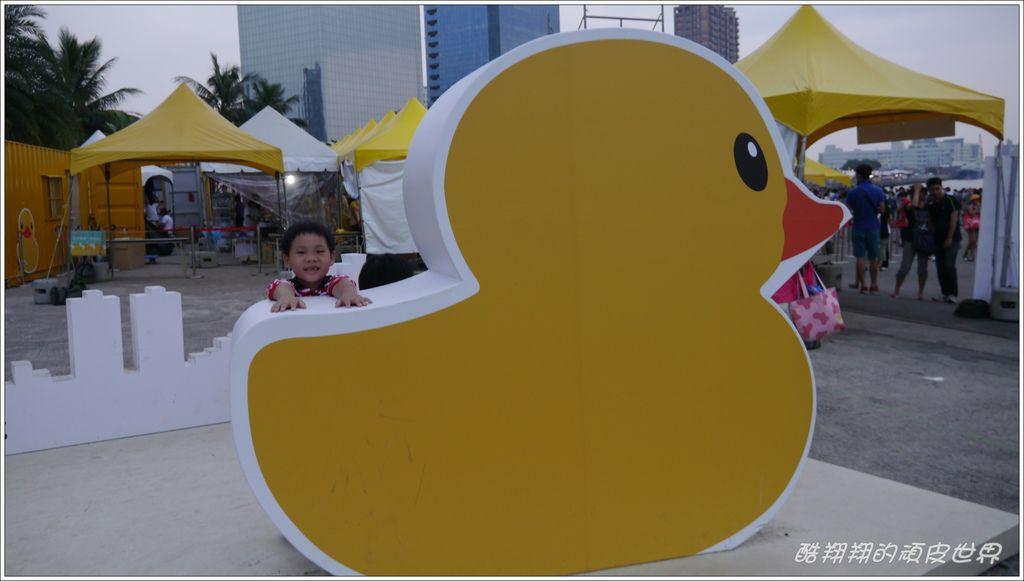 黃色小鴨06.jpg