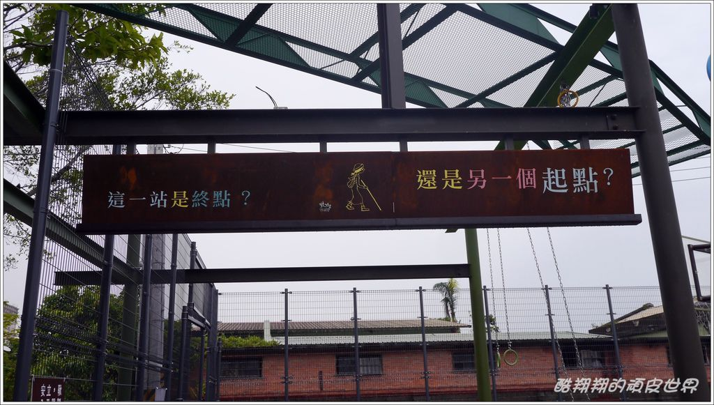 幾米公園03.jpg
