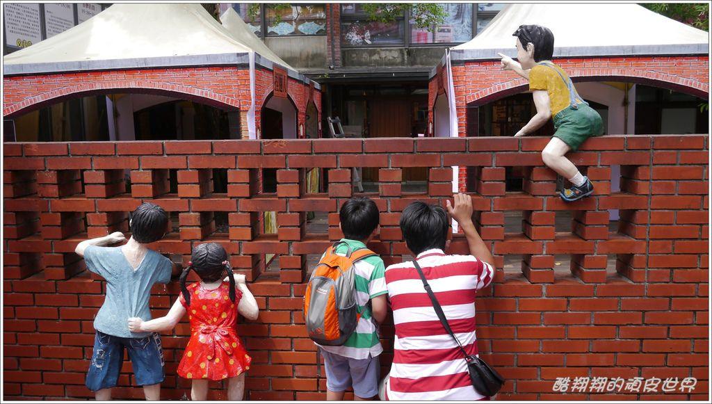 傳統藝術中心10.jpg