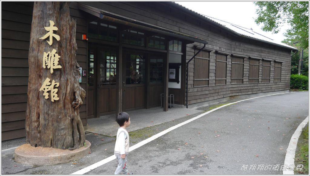 林田山13.JPG