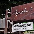 Spot Life披薩15.JPG