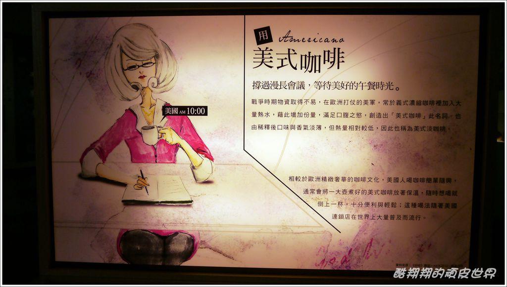品皇咖啡03.JPG