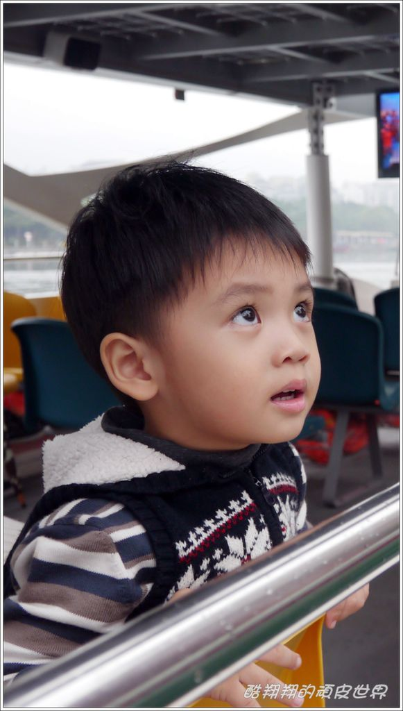 愛之船15.JPG