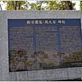 風之谷09.JPG