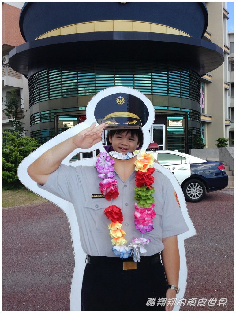新化警局05.jpg