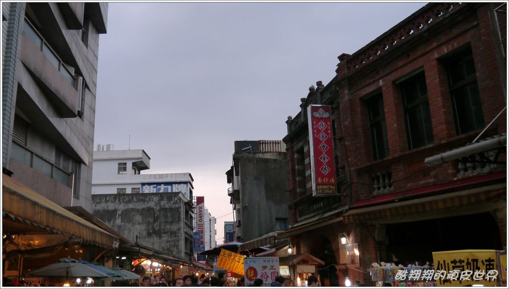 金山老街03.JPG