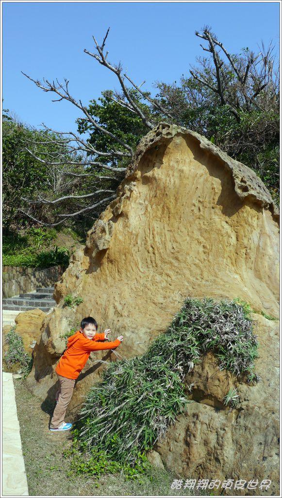野柳地質公園15.JPG