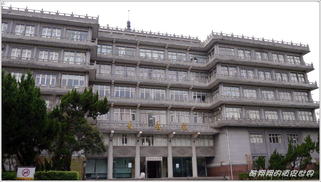 文化大學05.JPG