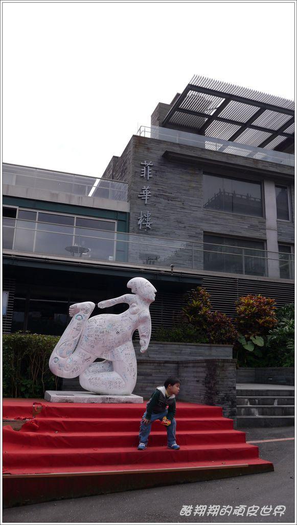 文化大學06.JPG