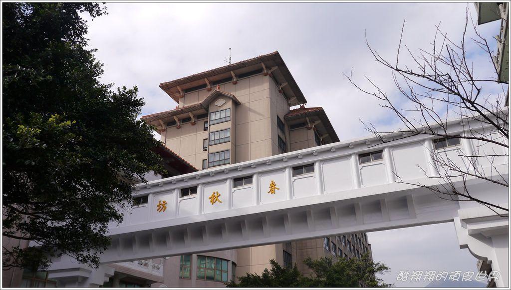 文化大學08.JPG