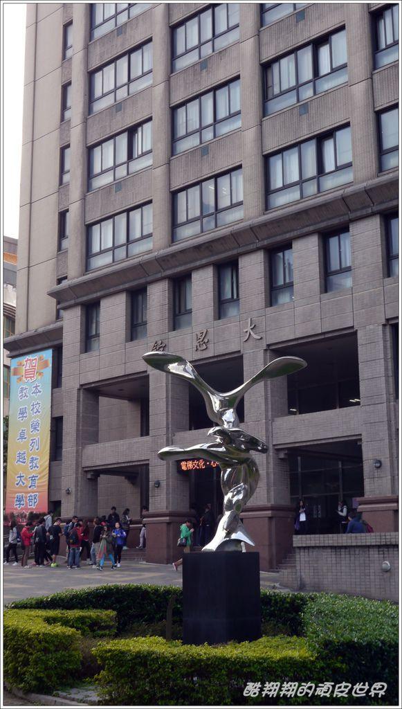 文化大學13.JPG