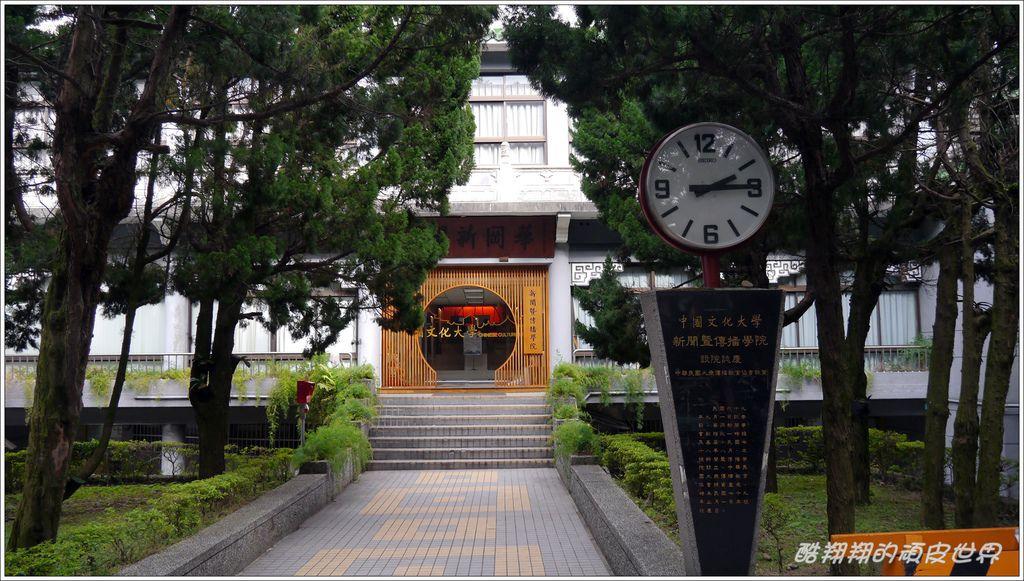 文化大學15.JPG