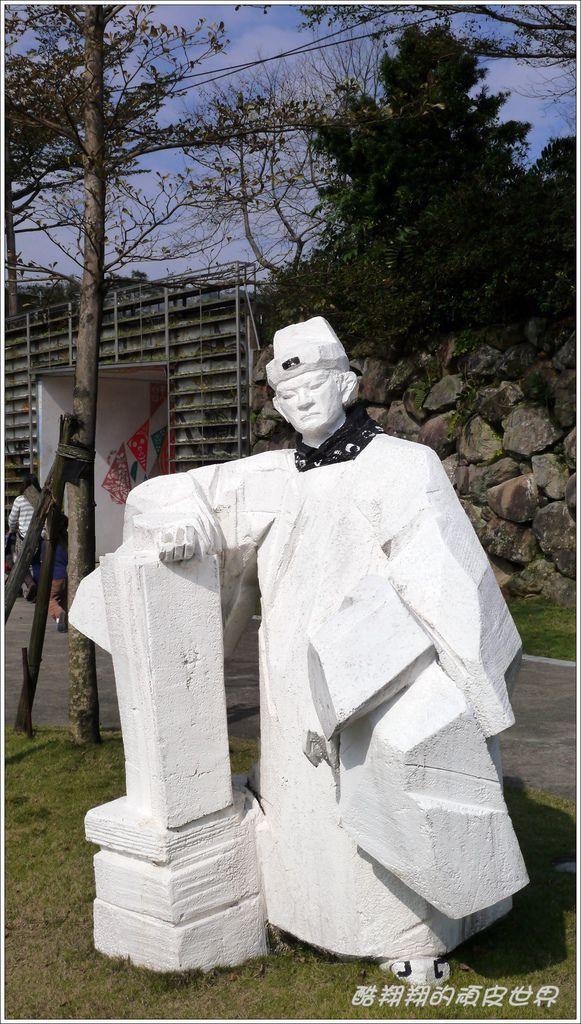 朱銘美術館47.JPG