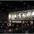 慶山日本料理02.JPG
