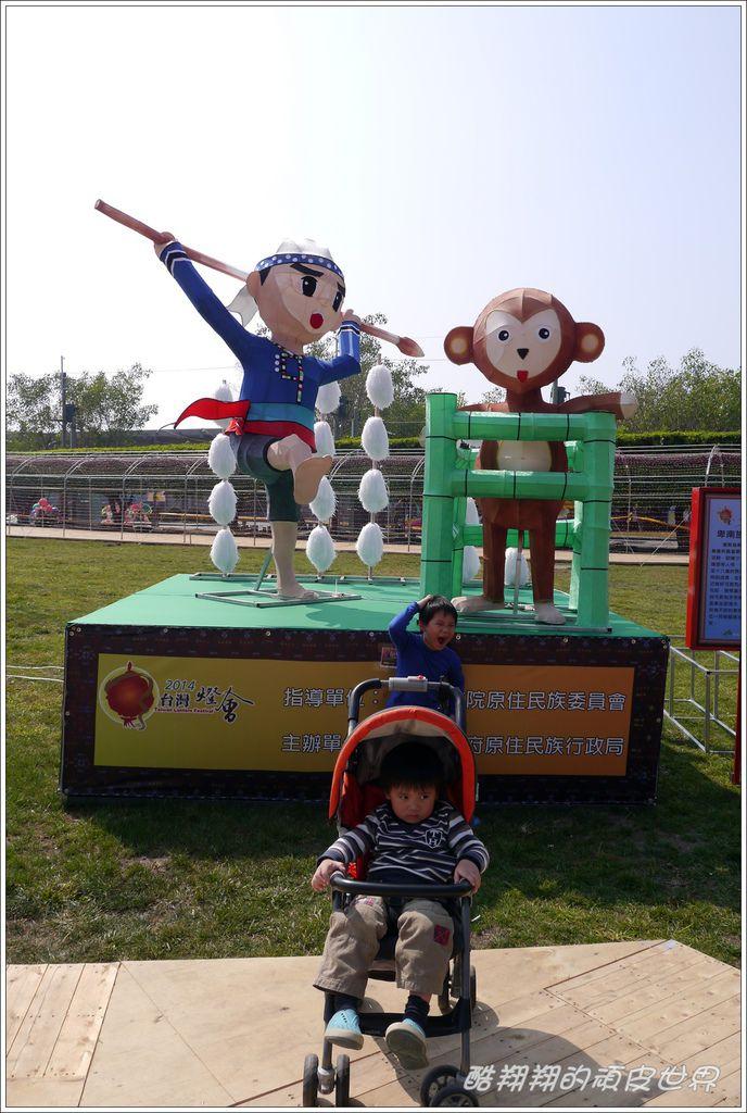 中興新村12.JPG