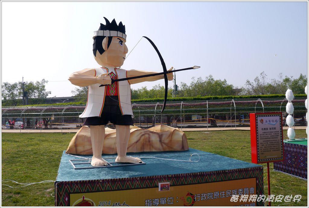 中興新村13.JPG