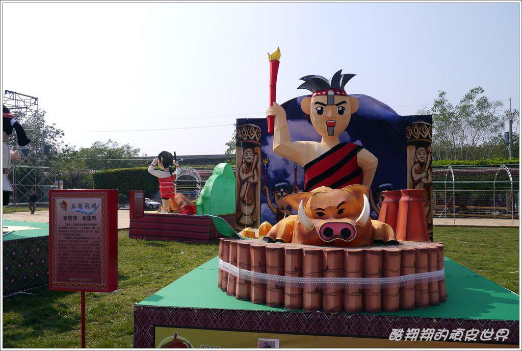 中興新村15.JPG