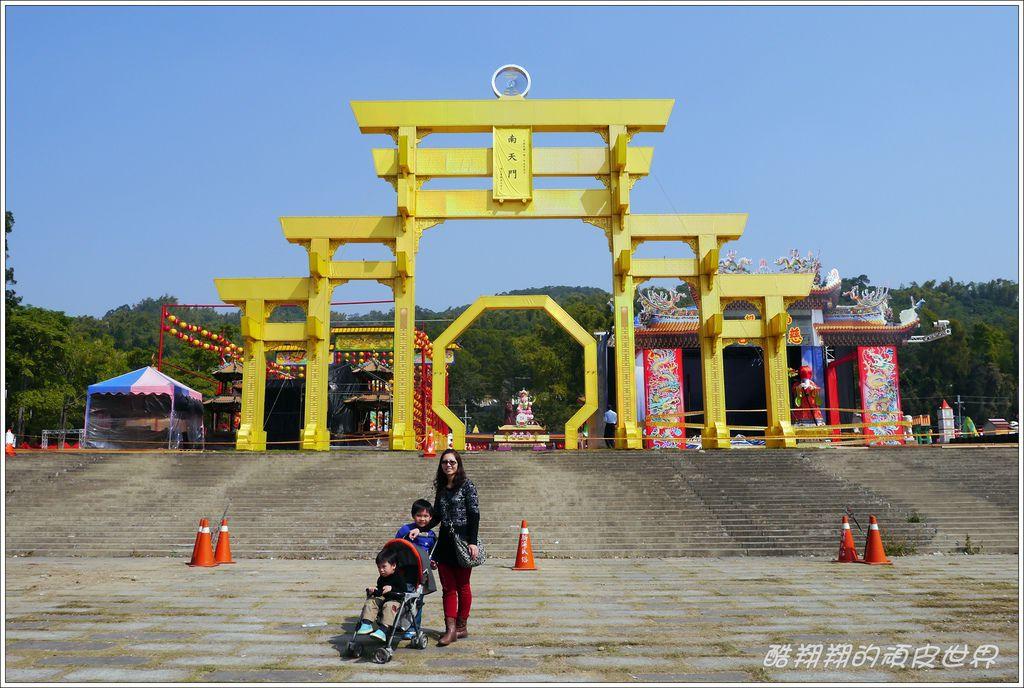 中興新村21.JPG