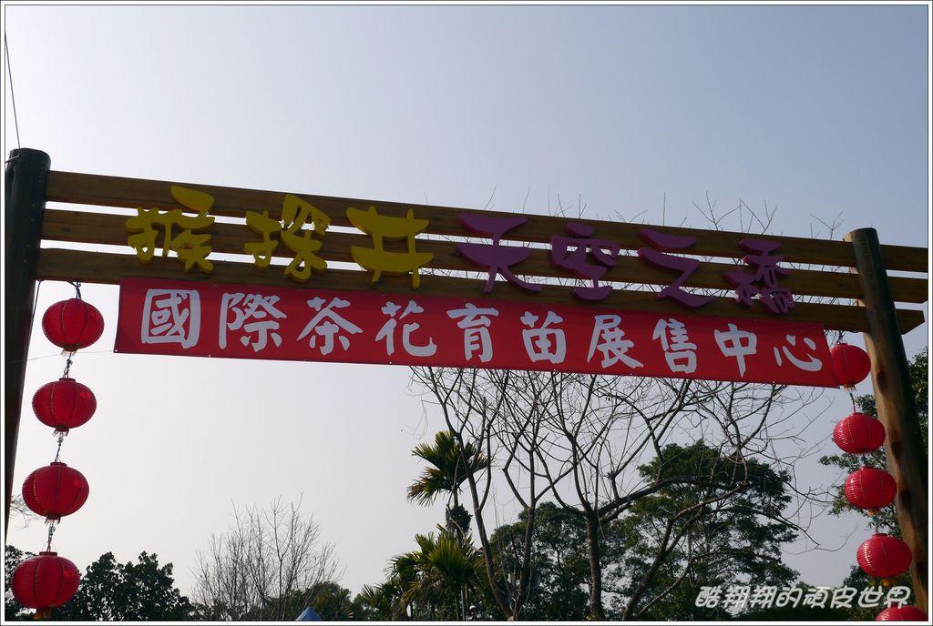 天空之橋14.JPG