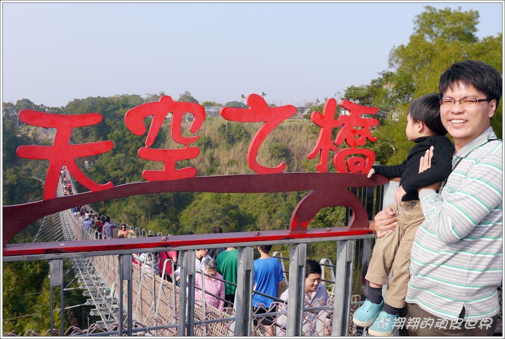 天空之橋24.JPG