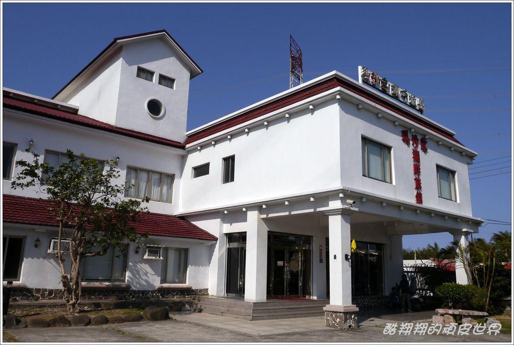 瑪沙露湖畔旅館14.JPG