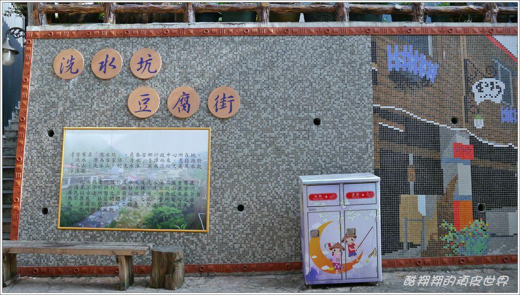 清安豆腐街04.JPG