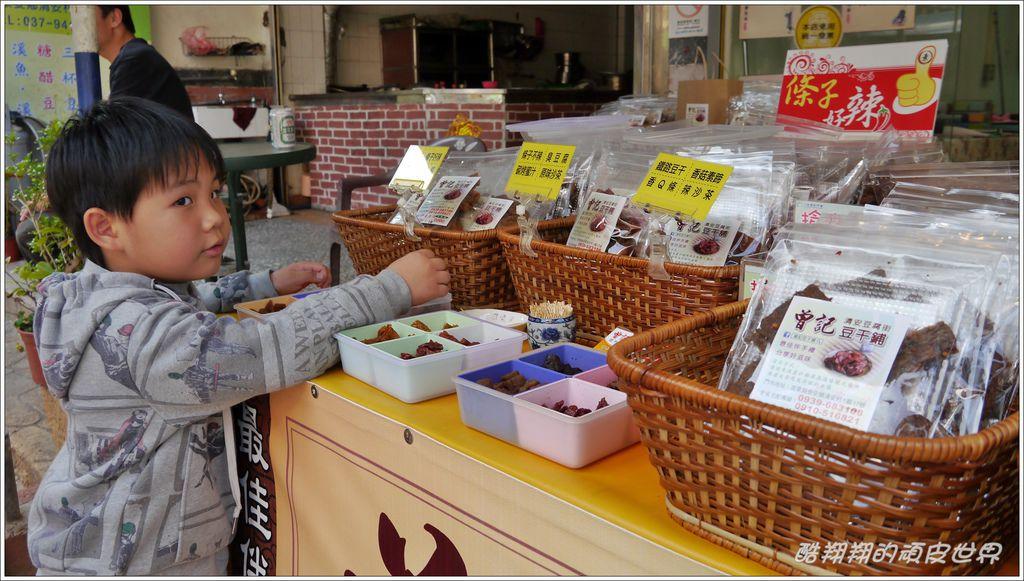 清安豆腐街05.JPG