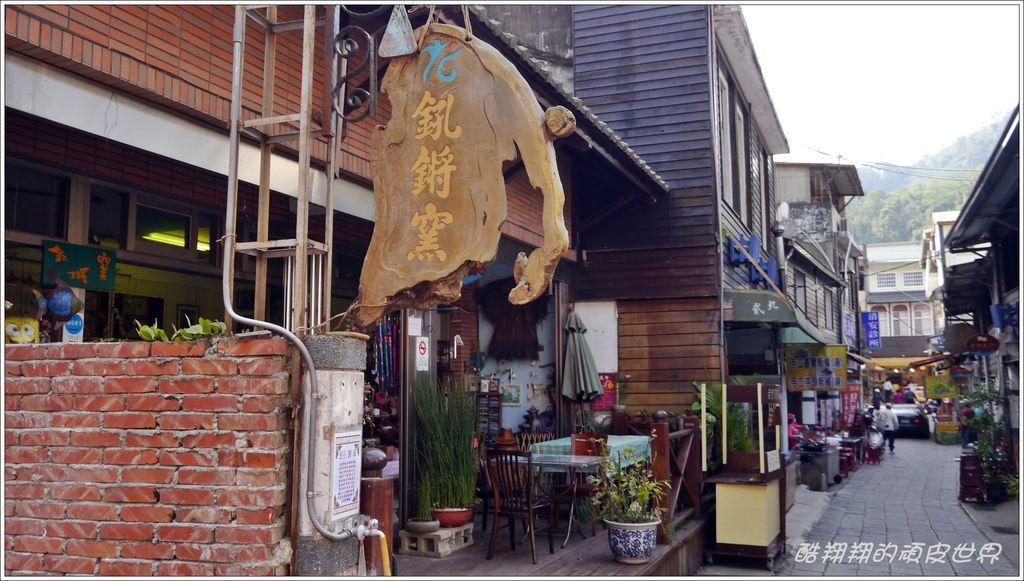 清安豆腐街08.JPG